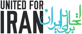 United4Iran.org - Working to advance civil liberties in Iran