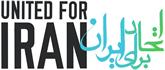 United4Iran.org - Working to advance civil liberties in Iran